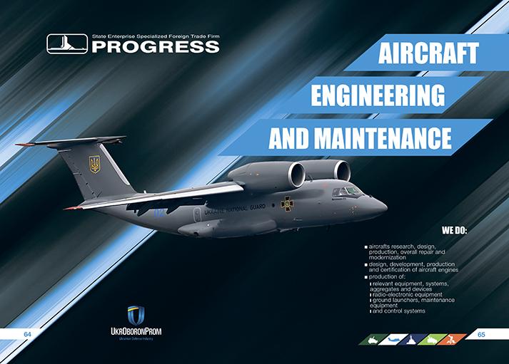Авіаційна техніка